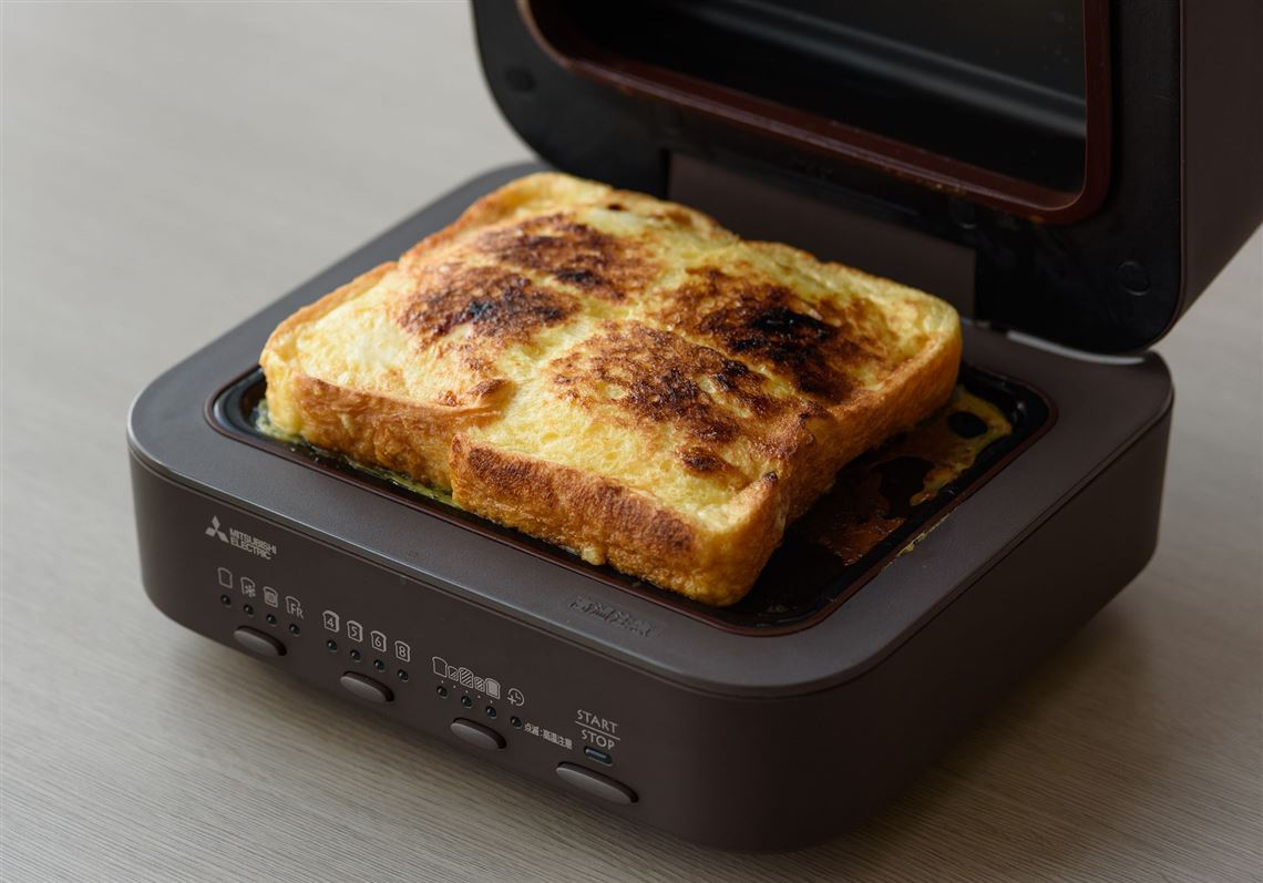 People pay top prices for toasters in Japan. This one costs $270.