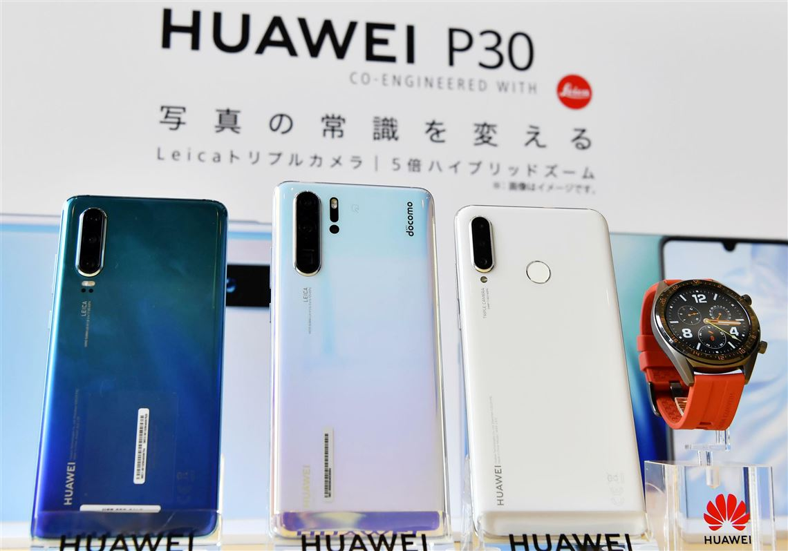 Amid a U.S. ban, U.K. and Japanese operators suspend Huawei 5G phone launches